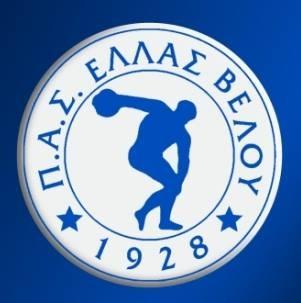 Ο Σταύρος Μπινιάρης νέος προπονητής στην ΕΛΛΑΣ ΒΕΛΟΥ.